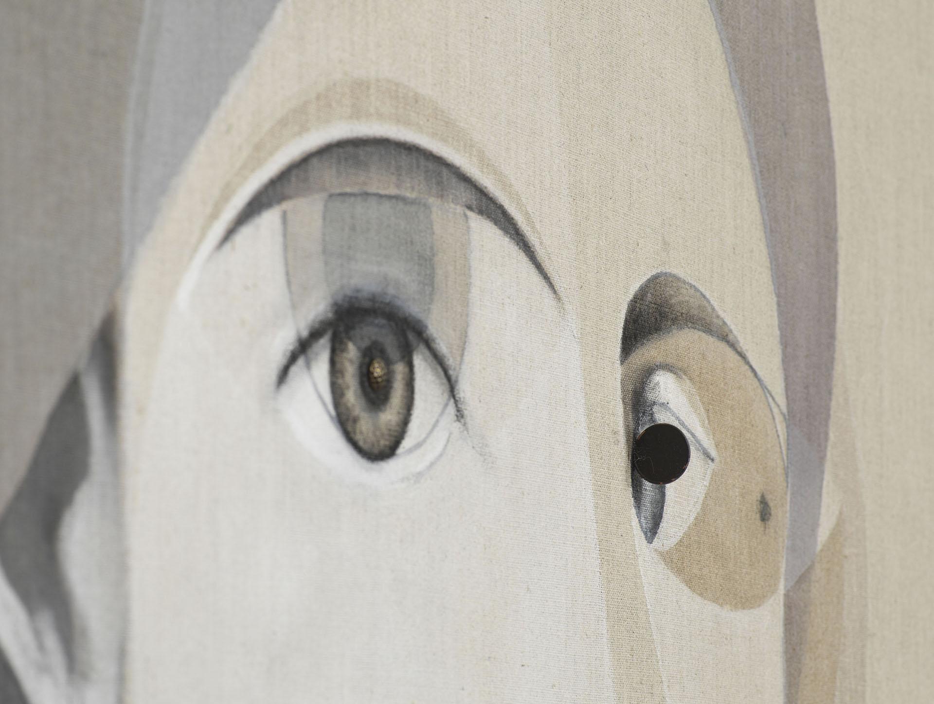 der holographische Blick detail 2